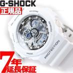 ショッピングShock ポイント最大16倍! カシオ Gショック G-SHOCK 腕時計 メンズ GA-300-7AJF