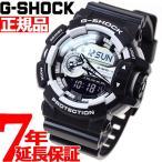 ショッピングShock ポイント最大16倍! Gショック G-SHOCK カシオ 腕時計 メンズ GA-400-1AJF