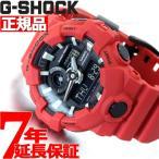 Gショック G-SHOCK 腕時計 メンズ 赤