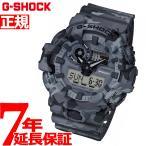 ショッピングShock ポイント最大16倍! Gショック G-SHOCK 腕時計 メンズ 迷彩 カモフラージュ GA-700CM-8AJF