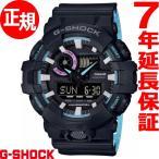 ショッピングShock 本日ポイント最大16倍! カシオ Gショック CASIO G-SHOCK 腕時計 メンズ GA-700PC-1AJF