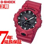 ショッピングShock 本日ポイント最大21倍!14日23時59分まで! カシオ Gショック CASIO G-SHOCK 腕時計 メンズ GA-800-4AJF