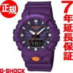 Yahoo!neelセレクトショップ本日ポイント最大16倍! Gショック G-SHOCK 限定モデル 腕時計 メンズ GA-800SC-6AJF
