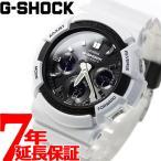 明日「5のつく日」はポイント最大20倍! Gショック G-SHOCK 電波 ソーラー 腕時計 メンズ...