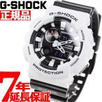 本日ポイント最大29倍!29日23時59分まで! Gショック Gライド G-SHOCK G-LIDE 腕時計 メンズ ホワイト×ブラック GAX-100B-7AJF ジーショック