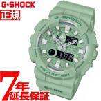 ショッピングShock 本日ポイント最大24倍!21日23時59分まで! Gショック Gライド G-SHOCK G-LIDE 腕時計 メンズ GAX-100CSB-3AJF ジーショック
