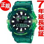 ショッピングShock 本日ポイント最大13倍! Gショック G-SHOCK 腕時計 メンズ GAX-100MSA-3AJF カシオ