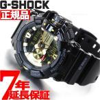 ショッピングShock 本日ポイント最大21倍!21日23時59分まで! Gショック G-SHOCK Bluetooth ブルートゥース 腕時計 メンズ GBA-400-1A9JF カシオ