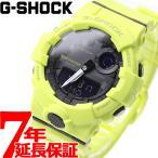 Yahoo!neelセレクトショップ本日ポイント最大16倍! Gショック ジースクワッド G-SHOCK G-SQUAD 腕時計 メンズ GBA-800-9AJF
