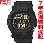 ショッピングShock 本日ポイント最大21倍!21日23時59分まで! カシオ Gショック G-SHOCK GD-350-1BJF 腕時計 メンズ