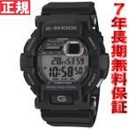 ショッピングShock 本日ポイント最大21倍!21日23時59分まで! カシオ Gショック G-SHOCK GD-350-1JF 腕時計 メンズ