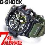 ショッピングGG 本日ポイント最大36倍!12月18日23時59分まで! Gショック マッドマスター G-SHOCK MUDMASTER 腕時計 メンズ GG-1000-1A3JF ジーショック