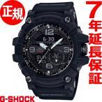 本日ポイント最大26倍!24日23時59分まで! カシオ Gショック CASIO G-SHOCK 腕時計 メンズ GG-1035A-1AJR