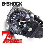 ポイント最大27倍! Gショック マッドマスター G-SHOCK MUDMASTER 腕時計 メンズ GG-B100-1AJF ジーショック