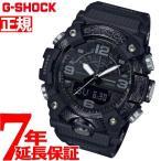 ポイント最大27倍! Gショック マッドマスター G-SHOCK MUDMASTER 腕時計 メンズ GG-B100-1BJF ジーショック