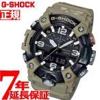 ポイント最大15倍! Gショック マッドマスター G-SHOCK MUDMASTER 限定モデル 腕時計 メンズ GG-B100-1BJF ジーショック