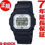 本日限定ポイント最大18倍!23時59分まで! カシオ Gショック Gライド CASIO G-SHOCK G-LIDE 腕時計 メンズ GLS-5600CL-1JF