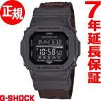 本日限定ポイント最大18倍!23時59分まで! カシオ Gショック Gライド CASIO G-SHOCK G-LIDE 腕時計 メンズ GLS-5600CL-5JF
