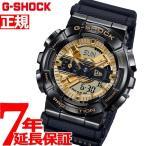 店内ポイント最大24倍! Gショック G-SHOCK ニューエラ NEW ERA コラボ 限定モデル 腕時計 メンズ GM-110NE-1AJR ジーショック