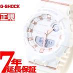 本日限定!店内ポイント最大34倍! Gショック G-SHOCK 腕時計 メンズ GMA-B800-7AJR ジーショック
