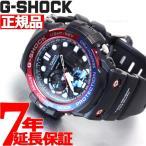 Gショック ガルフマスター G-SHOCK GULFMASTER 腕時計 メンズ GN-1000-1AJF ジーショック