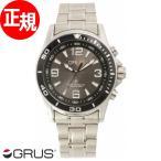 本日ポイント最大21倍! GRUS グルス 音声時計 ボイス電波 腕時計 メンズ GRS004-02