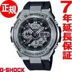 Yahoo!neelセレクトショップ本日ポイント最大21倍! Gショック Gスチール G-SHOCK G-STEEL 腕時計 メンズ GST-410-1AJF