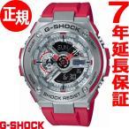 ショッピングShock ポイント最大21倍! Gショック Gスチール G-SHOCK G-STEEL 腕時計 メンズ GST-410-4AJF