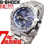 先着!最大4000円OFFクーポン&ポイント最大21倍! Gショック Gスチール G-SHOCK G-STEEL ソーラー 腕時計 メンズ GST-B100D-2AJF ジーショックの画像