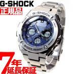 ショッピングShock 本日ポイント最大21倍!21日23時59分まで! Gショック Gスチール G-SHOCK G-STEEL 電波ソーラー 腕時計 メンズ ブルー GST-W110D-2AJF