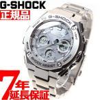 ポイント最大20倍! Gショック Gスチール G-SHOCK G-STEEL 電波ソーラー 腕時計 メンズ 白 ホワイト GST-W110D-7AJF