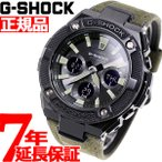 ショッピングShock ポイント最大21倍!14日23時59分まで! Gショック Gスチール G-SHOCK G-STEEL 電波 ソーラー 腕時計 メンズ GST-W130BC-1A3JF ジーショック