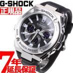ショッピングShock 本日ポイント最大26倍!21日23時59分まで! Gショック Gスチール G-SHOCK G-STEEL 電波 ソーラー 腕時計 メンズ GST-W130C-1AJF ジーショック