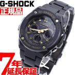 本日ポイント最大26倍!24日23時59分まで! Gショック Gスチール G-SHOCK G-STEEL 電波 ソーラー 腕時計 メンズ GST-W300BD-1AJF