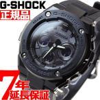 本日ポイント最大21倍! Gショック Gスチール G-SHOCK G-STEEL 電波 ソーラー 腕時計 メンズ GST-W300G-1A1JF