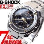 本日ポイント最大16倍! Gショック Gスチール G-SHOCK G-STEEL 電波 ソーラー 腕時計 メンズ GST-W310D-1A9JF