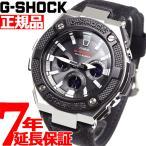 ショッピングShock ポイント最大21倍!14日23時59分まで! Gショック Gスチール G-SHOCK G-STEEL 電波 ソーラー 腕時計 メンズ GST-W330AC-1AJF ジーショック