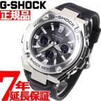 ショッピングShock 本日ポイント最大26倍!21日23時59分まで! Gショック Gスチール G-SHOCK G-STEEL 電波 ソーラー 腕時計 メンズ GST-W330C-1AJF ジーショック