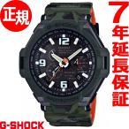 ショッピングGW 本日限定ポイント最大21倍! Gショック グラビティマスター CASIO G-SHOCK 電波 ソーラー GW-4000SC-3AJF