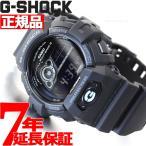 ショッピングShock 本日限定ポイント最大20倍!23時59分まで! G-SHOCK Gショック ジーショック g-shock gショック 電波ソーラー GW-8900A-1JF