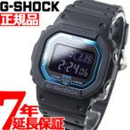 ショッピングShock 本日ポイント最大21倍!21日23時59分まで! Gショック G-SHOCK 腕時計 メンズ 5600 デジタル ブラック GW-B5600-2JF ジーショック
