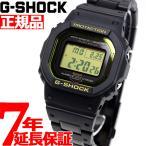 ショッピングGW ポイント最大19倍!14日23時59分まで! Gショック G-SHOCK 腕時計 メンズ 5600 デジタル ブラック GW-B5600BC-1JF ジーショック
