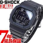 ポイント最大13倍! Gショック G-SHOCK 5600 電波ソーラー GW-M5610-1BJF ジーショック