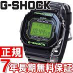 25日はポイント最大20倍! Gショック G-SHOCK 5600 電波ソーラー GW-M5610B-1JF グリーン
