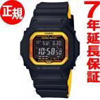 本日「5のつく日」はポイント最大20倍!23時59分まで! Gショック G-SHOCK 電波 ソーラー 腕時計 メンズ GW-M5610BY-1JF カシオ