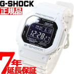 明日「5のつく日」はポイント最大20倍! Gショック G-SHOCK 5600 腕時計 メンズ ペア...