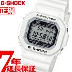 ショッピングGW 本日ポイント最大22倍!27日23時59分まで! Gショック G-SHOCK 電波 ソーラー 腕時計 メンズ 5600 デジタル ホワイト GW-M5610MW-7JF ジーショック