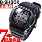 ショッピングGW 本日ポイント最大21倍!17日23時59まで! G-SHOCK Gショック 電波ソーラー 腕時計 メンズ GW-M5610R-1JF