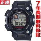 ポイント最大20倍!23時59分まで! Gショック フロッグマン G-SHOCK FROGMAN 電波ソーラー 腕時計 メンズ 黒 ブラック GWF-D1000-1JF