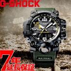 ショッピングShock ポイント最大14倍! Gショック マッドマスター G-SHOCK MUDMASTER 電波ソーラー 腕時計 メンズ GWG-1000-1A3JF